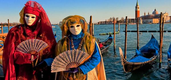 Carnaval de Venise 2018  5 au 8 Février 2018